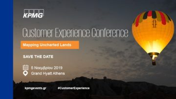 Customer Experience Conference