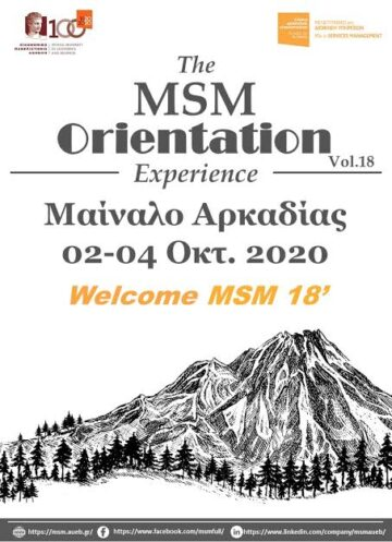 🎉🎉🚍 Welcome MSM18 🚍🎉🎉