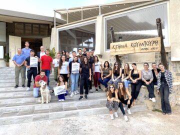 Welcome MSM-18!! Καλή Αρχή!!