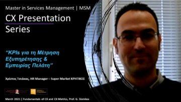 "The MSM - CX PRESENTATION SERIES - ""KPIs για τη Μέτρηση Εξυπηρέτησης & Εμπειρίας Πελάτη"""