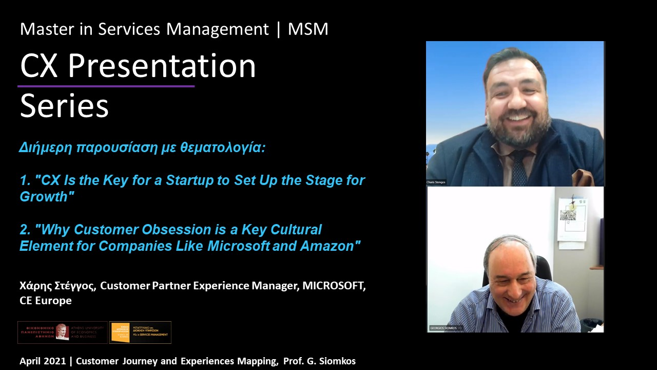 The MSM – CX PRESENTATION SERIES